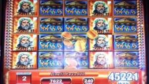 First Zeus slot machine