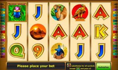 Ramsese II slot online